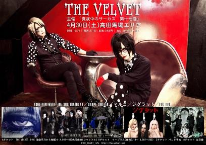 thevelvet